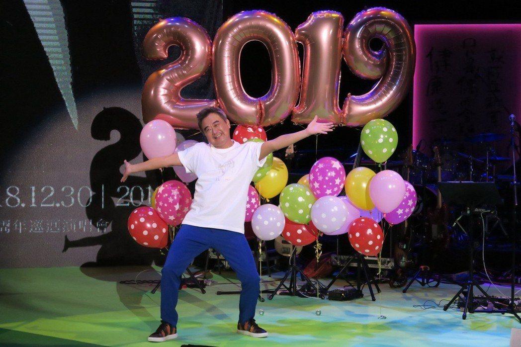 陳昇連續25年舉辦跨年演唱會。圖/宜辰整合行銷提供