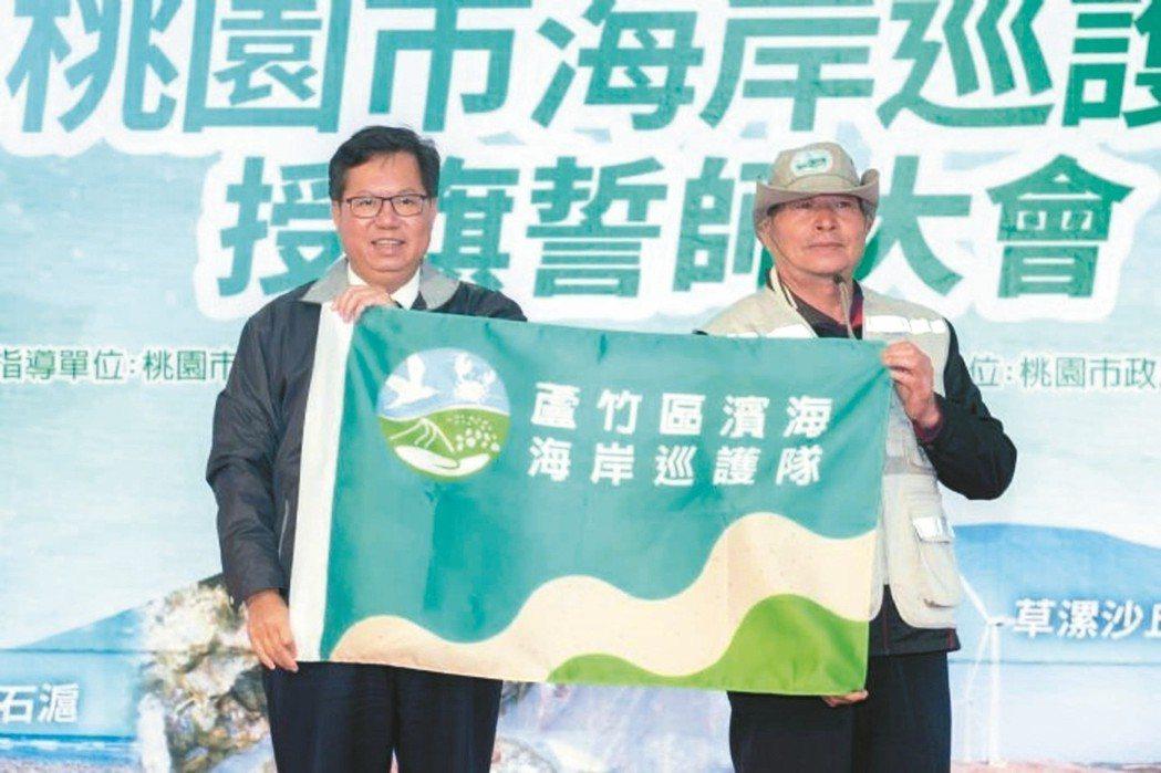 桃園市長鄭文燦(左)前往新屋區農博基地,為新成立的「海岸巡護隊」授旗。 圖/桃園...