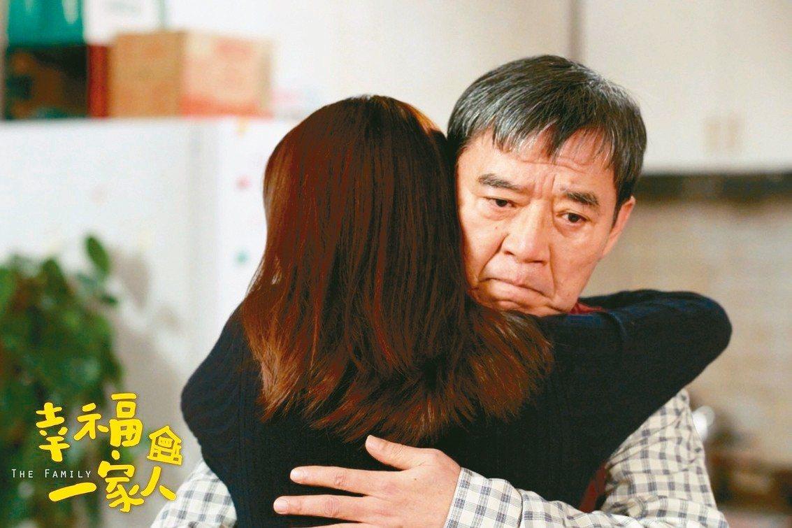 李立群在「幸福一家人」演出操心兒女的爸爸。 圖/恩喬依影視提供