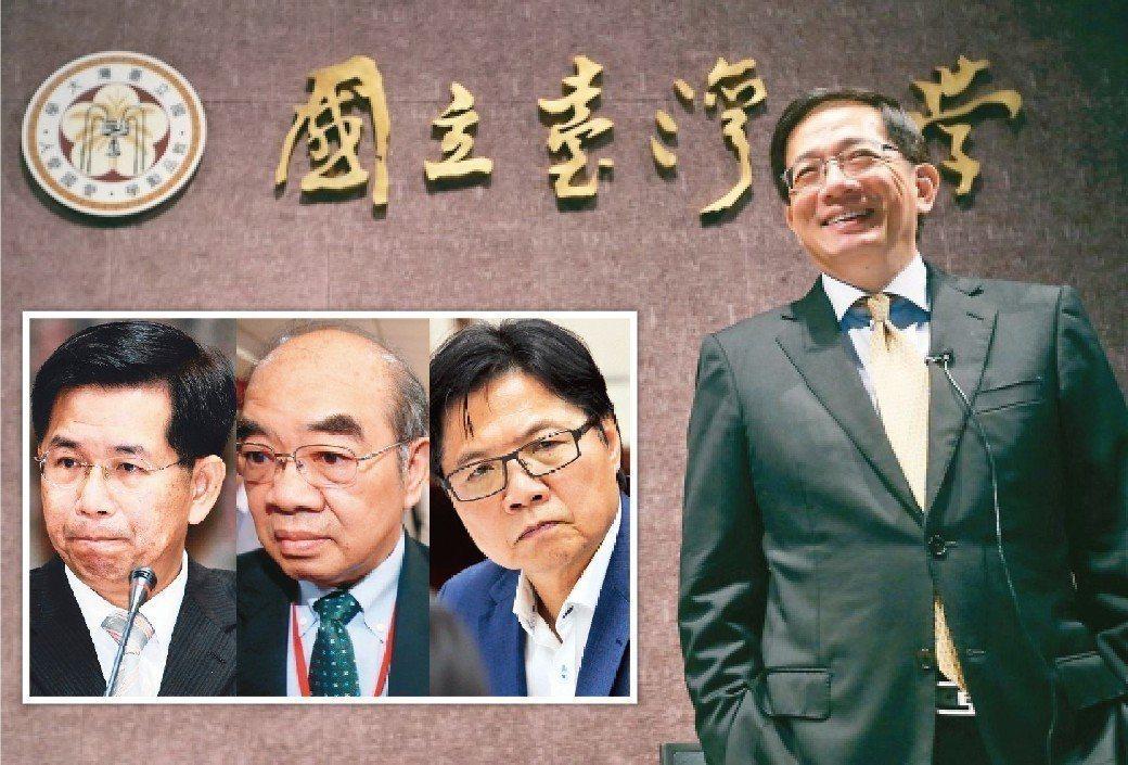 卡管案經過三任教長,管中閔終於獲聘台大校長。圖/聯合報系資料照片