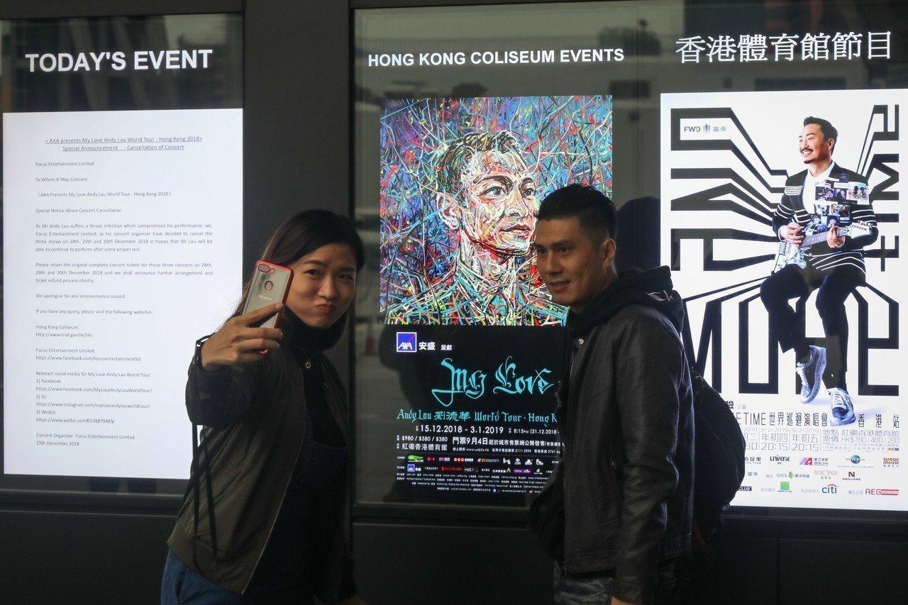 一連20場劉德華「My Love Andy Lau劉德華World Tour」前...