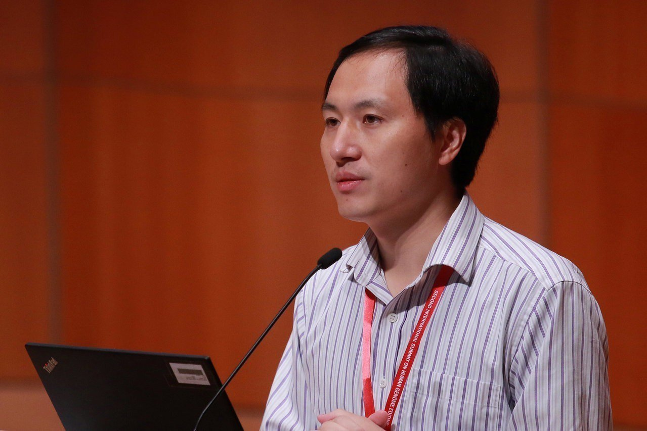 上月因宣布「基因編輯嬰兒」已誕生而引起全球譁然的深圳南方科技大學副教授賀建奎,被...