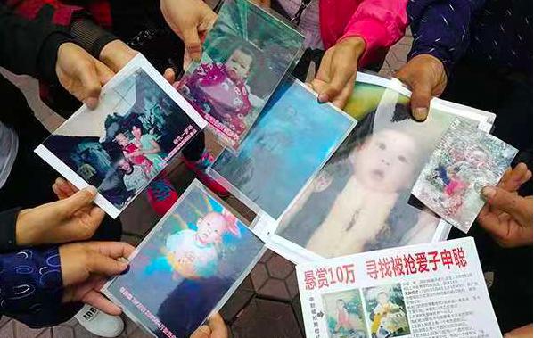 47歲的貴州男子張維平被認定拐賣九名兒童,最小的一歲,最大的三歲。照片/澎湃新聞...