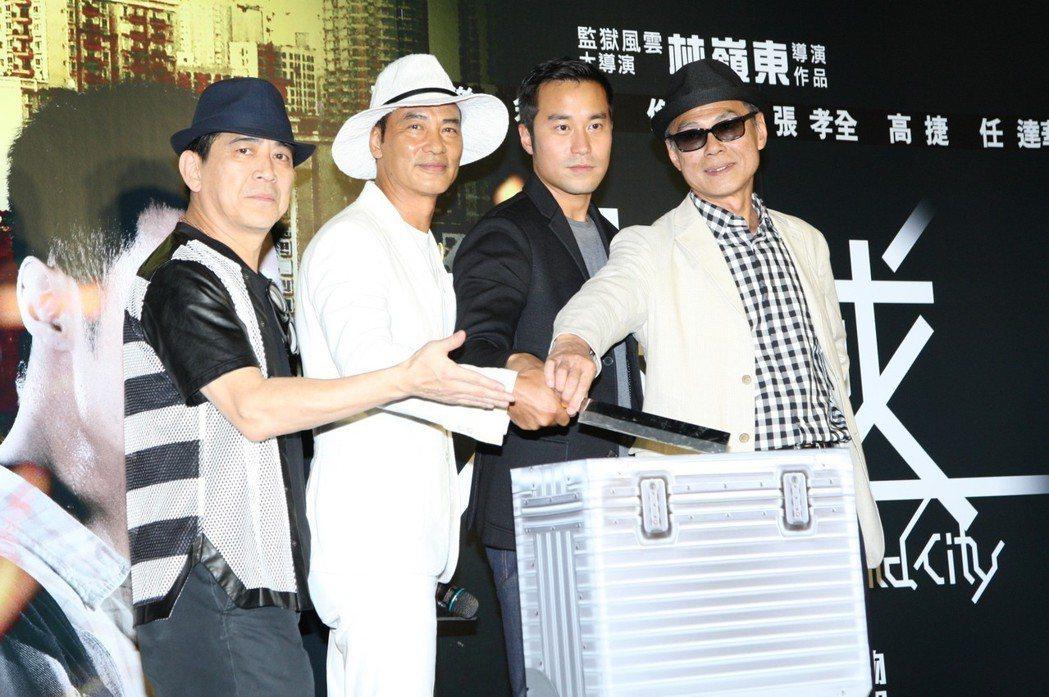 林嶺東(右)曾來台宣傳電影「迷城」。圖/聯合報系資料照
