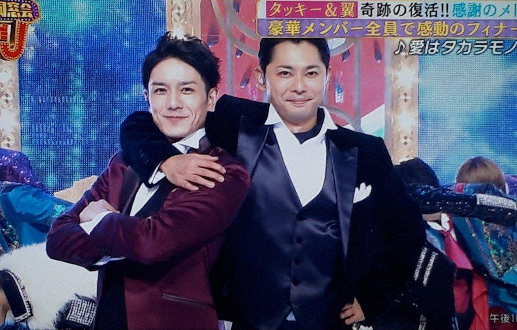 今井翼昨在節目中一把摟住瀧澤秀明。圖/摘自推特
