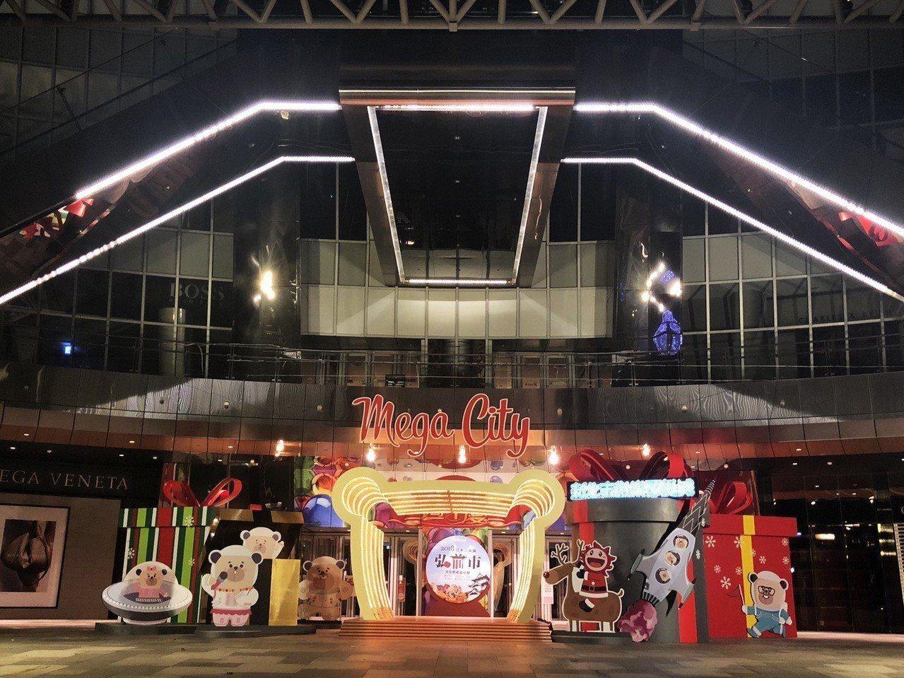 板橋大遠百新北市歡樂耶誕城熱門景點—桑塔熊禮物光廊。圖/遠百提供