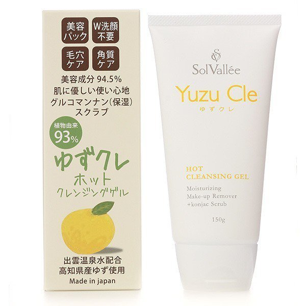 SolVallee柚子溫感卸妝凝膠,售價688元。圖/康是美提供