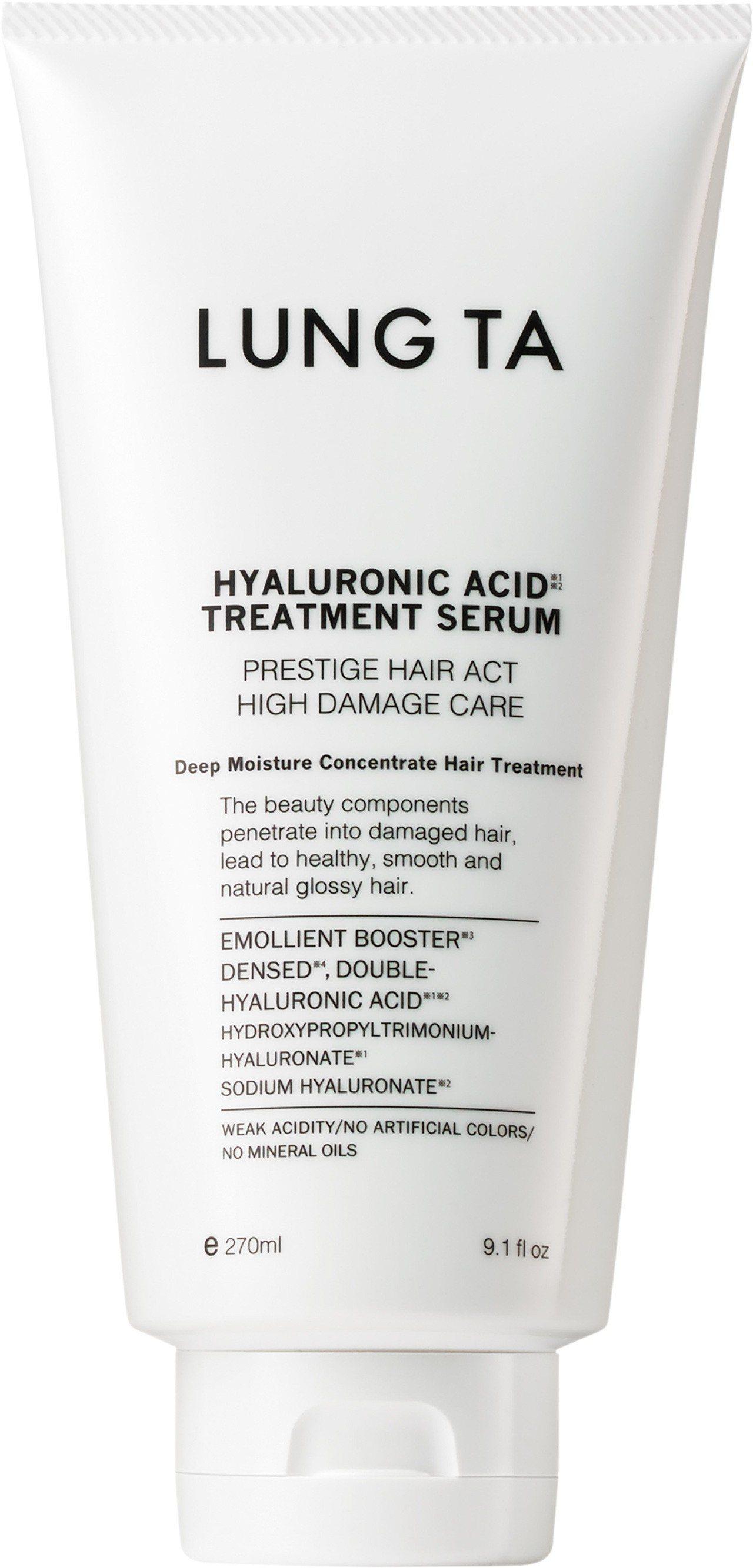 LUNG TA深層保濕胺基酸護髮乳270ml,售價798元。圖/松本清提供