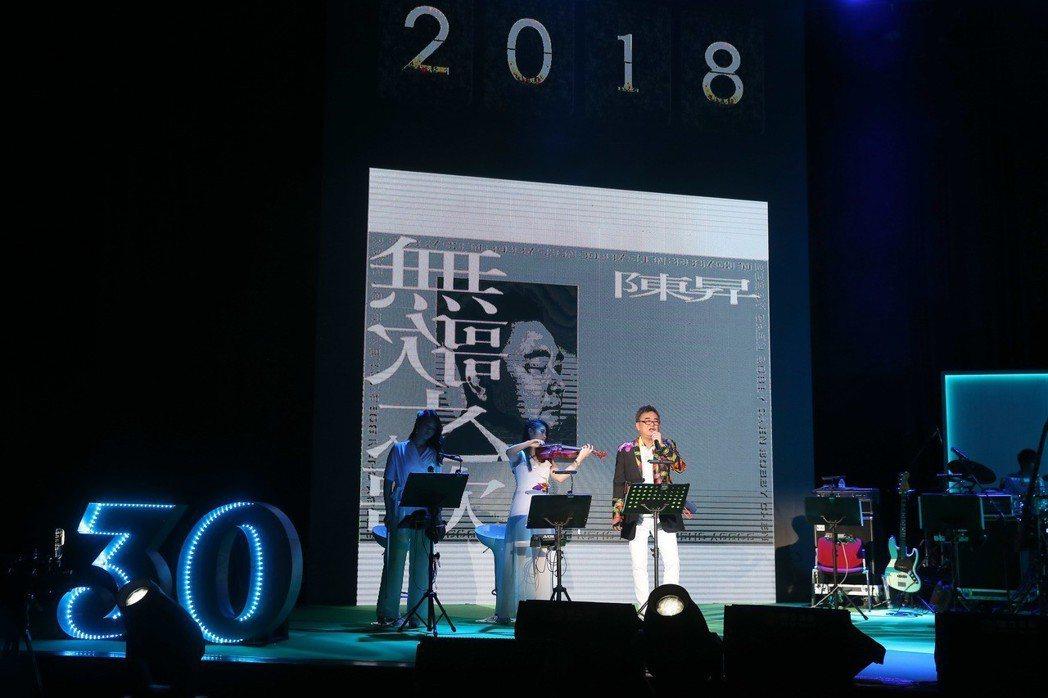 陳昇連續25年舉辦跨年演唱會。記者余承翰/攝影