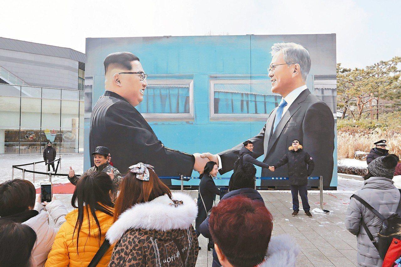 南韓青瓦台附近的公園展示北韓領導人金正恩(左)和南韓總統文在寅(右)會晤的巨幅照...