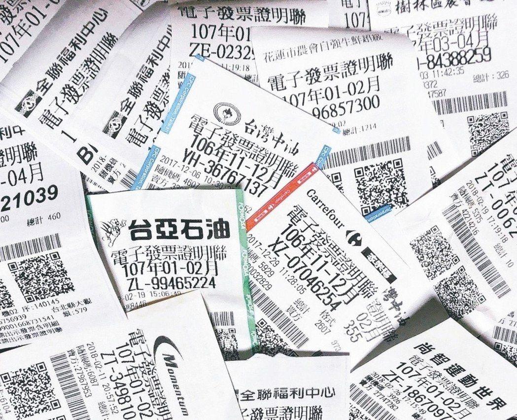 財政部新增網路APP兌獎系統,可協助民眾匯集以手機條碼、悠遊卡、一卡通、icas...