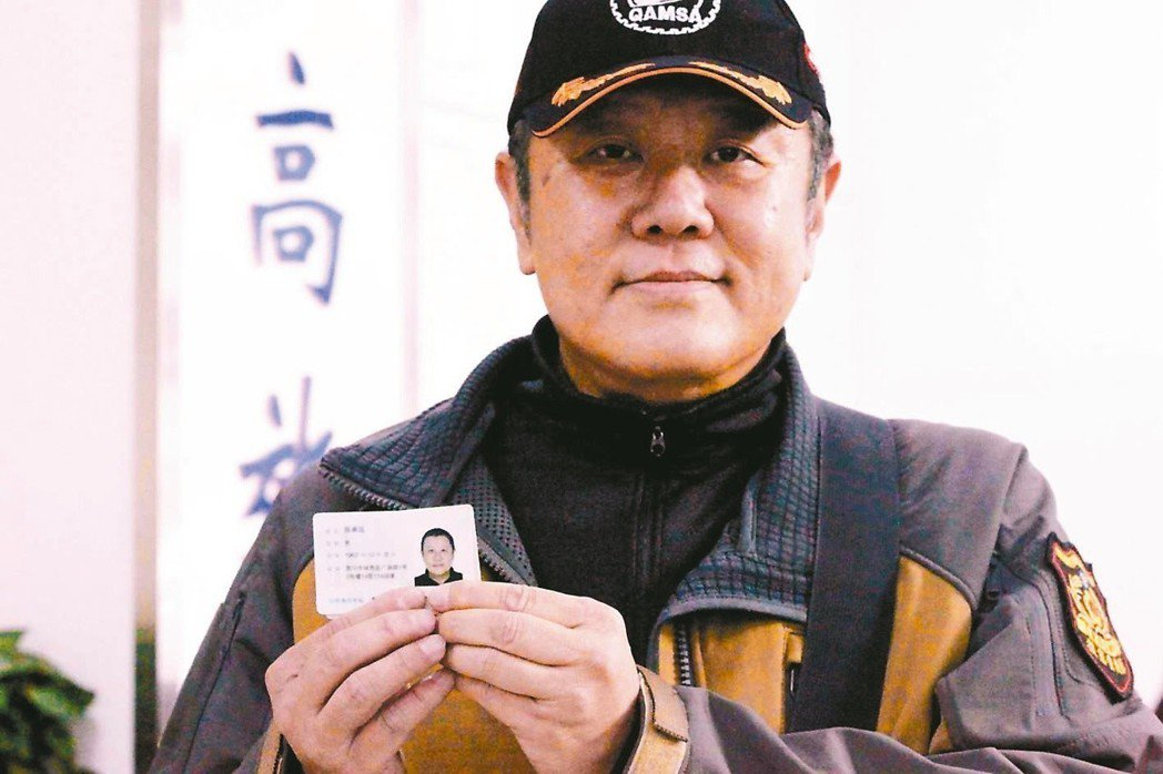 大陸頒發的台灣居民居住證。 中新社資料照片