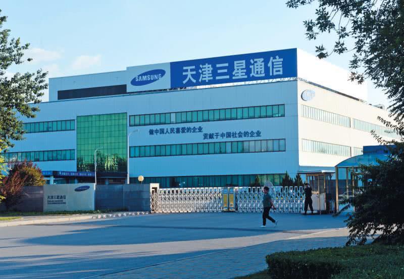 擁有2000名員工的天津三星通信技術有限公司今天關廠。 圖擷自觀察者網