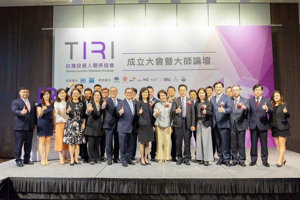 TIRI年度論壇獲紐約證交所、美國IR協會、台灣證交所、櫃買中心到場參予及支持。...