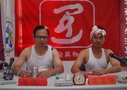 民進黨立委參選人王義川(左)政治表演細胞活躍,早在學校當教授時,就充滿表演細胞。...