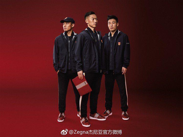 Zegna另外還推出中國足協中國之隊精萃系列單品。圖/摘自微博