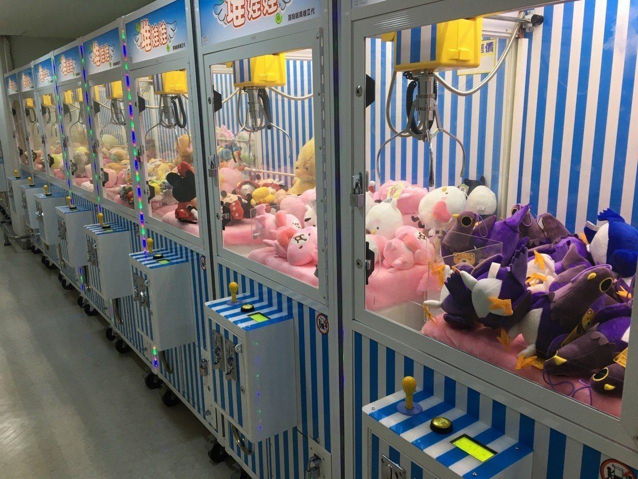 夾娃娃機店示意圖,與本案無關。圖/報系資料照