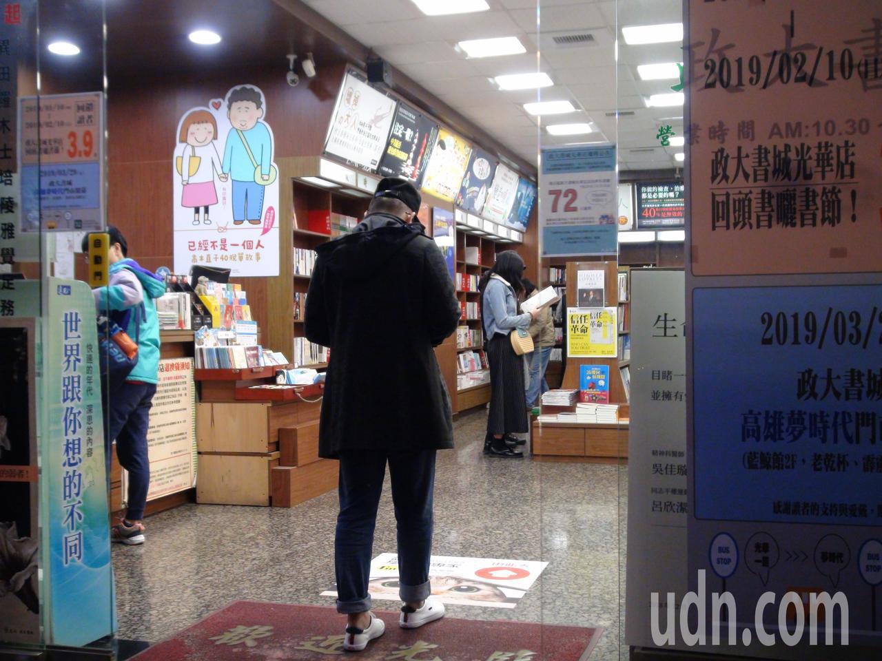 政大書局光華店今天結束營業。記者謝梅芬/攝影