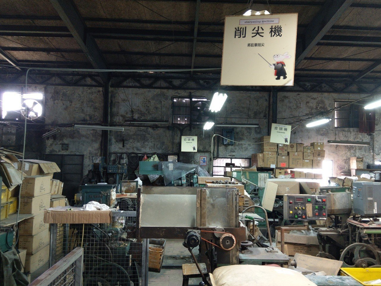 宜蘭「玉兔鉛筆學校」是家老字號的觀光工廠,獨一無二的鉛筆生產製程開放參觀。記者戴...