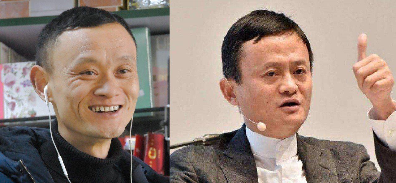超市老闆吳學林(左,截自浙視頻)跟馬雲(右,搜狐新聞)大撞臉。