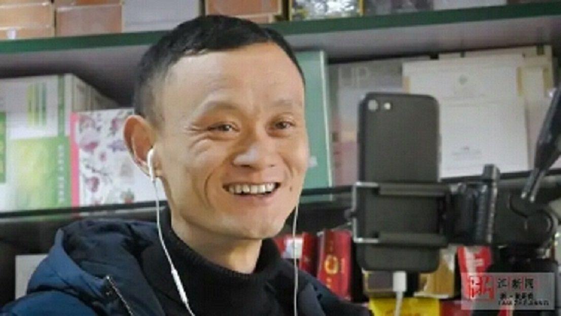 超市老闆吳學林跟馬雲大撞臉。截自浙視頻