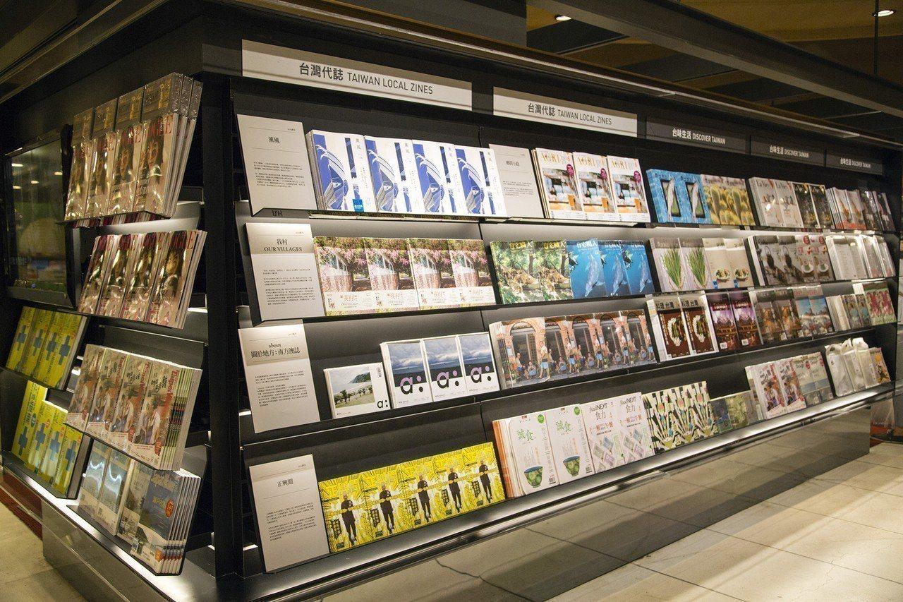 誠品信義的書店樓面,將會在跨年夜提早到晚上10點閉店。圖/聯合報系資料照