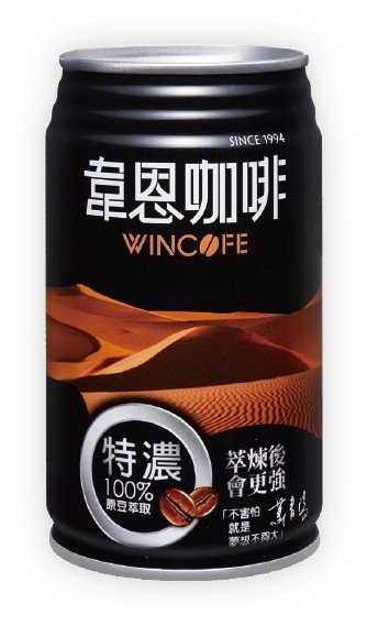 即日起至1/1全聯推出特濃韋恩咖啡(320ml)單罐24元、4罐79元。圖/全聯...