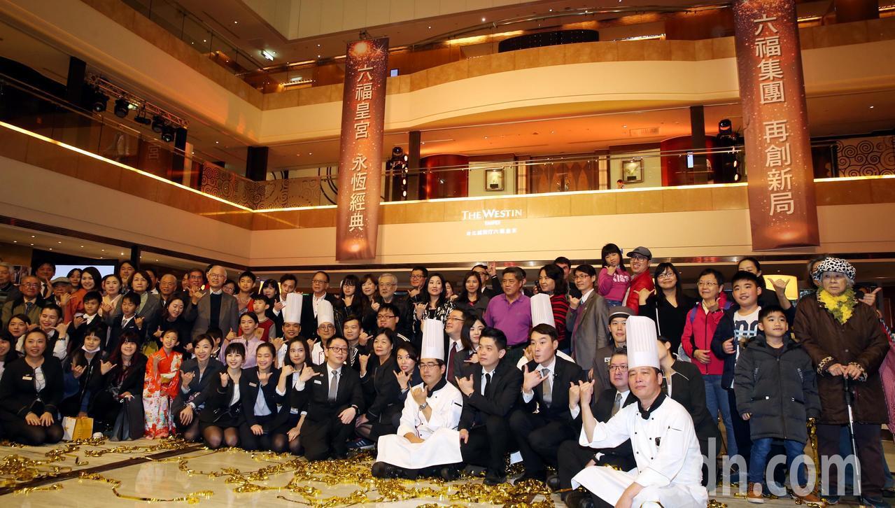 成立20年的台北威斯汀六福皇宮即將在今天熄燈,六福旅遊集團董事長莊豐如與集團總裁...