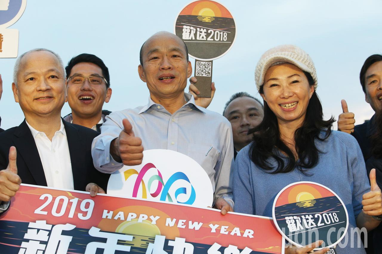 2018西子灣最後夕陽,天公不作美,新任高雄市長韓國瑜(中)與妻子李佳芬(左)看...