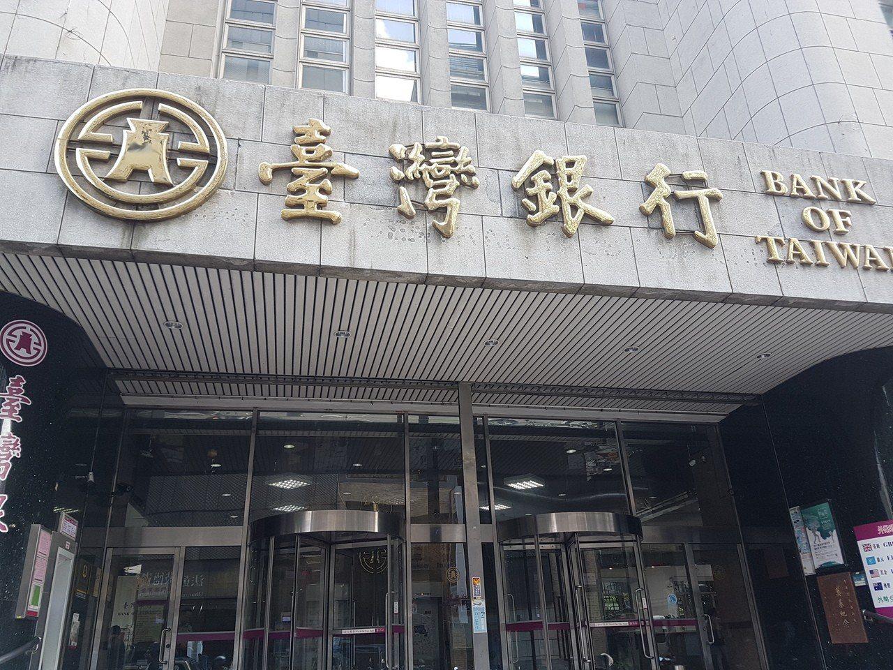 台灣銀行。 記者孫中英/攝影