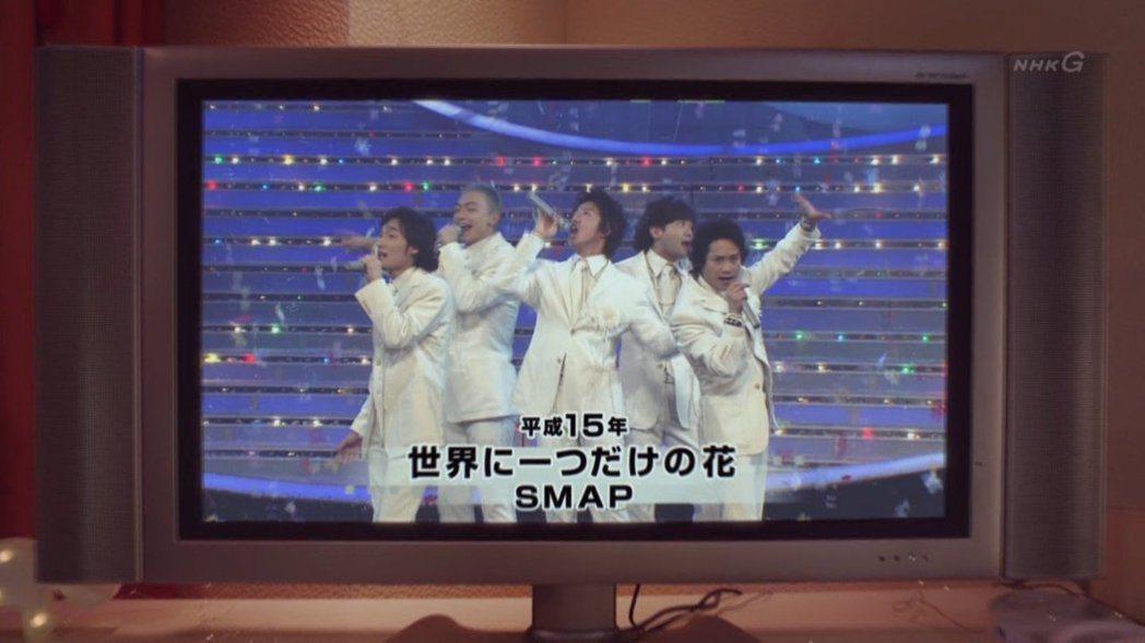 片頭暗藏SMAP演出畫面。圖/摘自推特