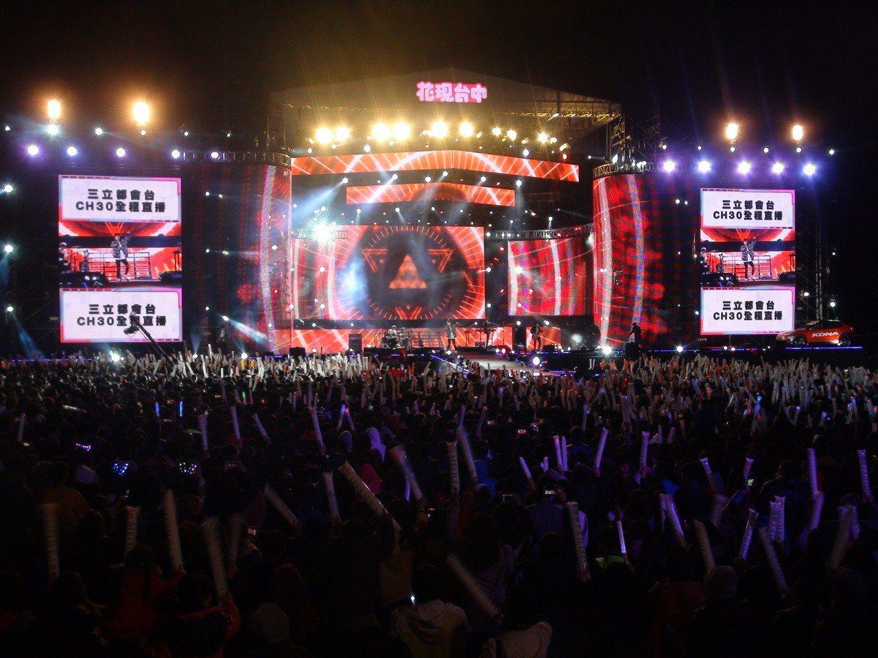 台中市政府統計,晚間9點鐘台中跨年晚會后里麗寶樂園現場已經湧入10萬人。記者余采...