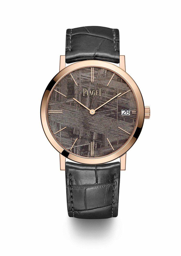 伯爵Altiplano超薄腕表,18K玫瑰金搭配隕石表盤,限量300只,價格未定...