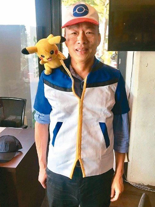 高雄市長韓國瑜曾扮動漫人物小智,拍照上傳IG。 圖/翻攝韓國瑜IG