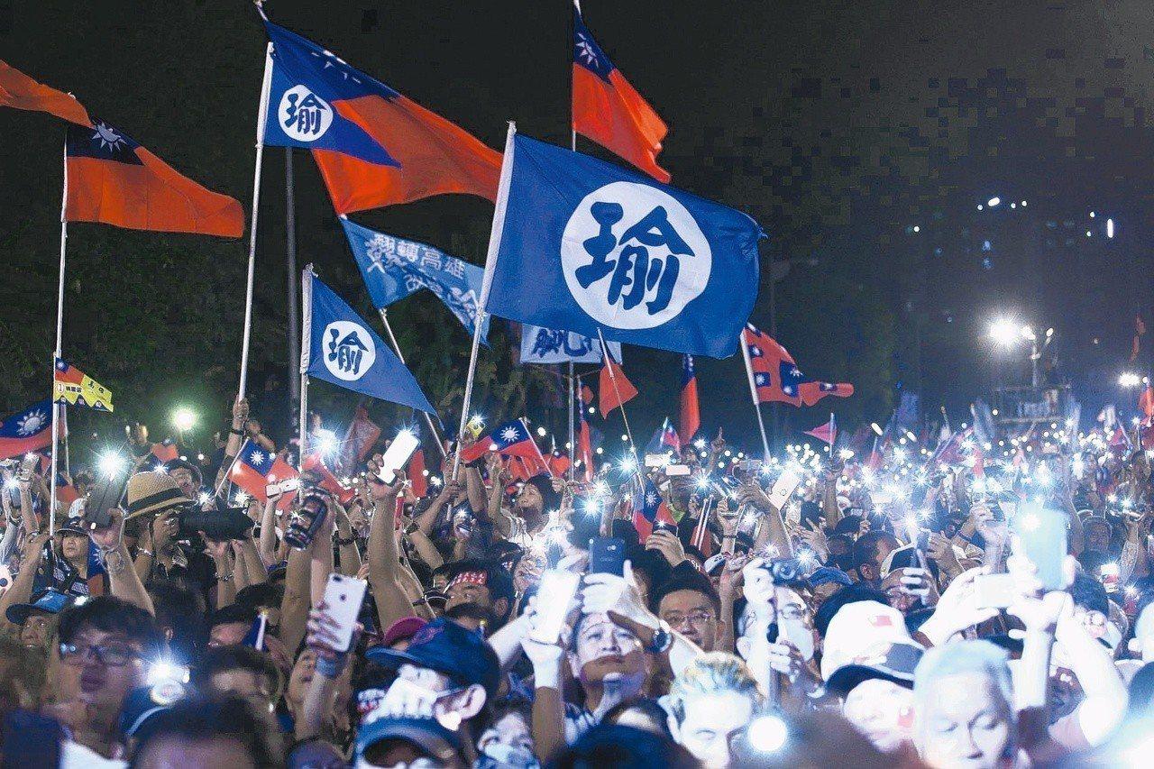 「韓流」翻轉台灣政治氣候,藍綠都不能忽略其間發射出來的警訊。 圖/聯合報系資料照...