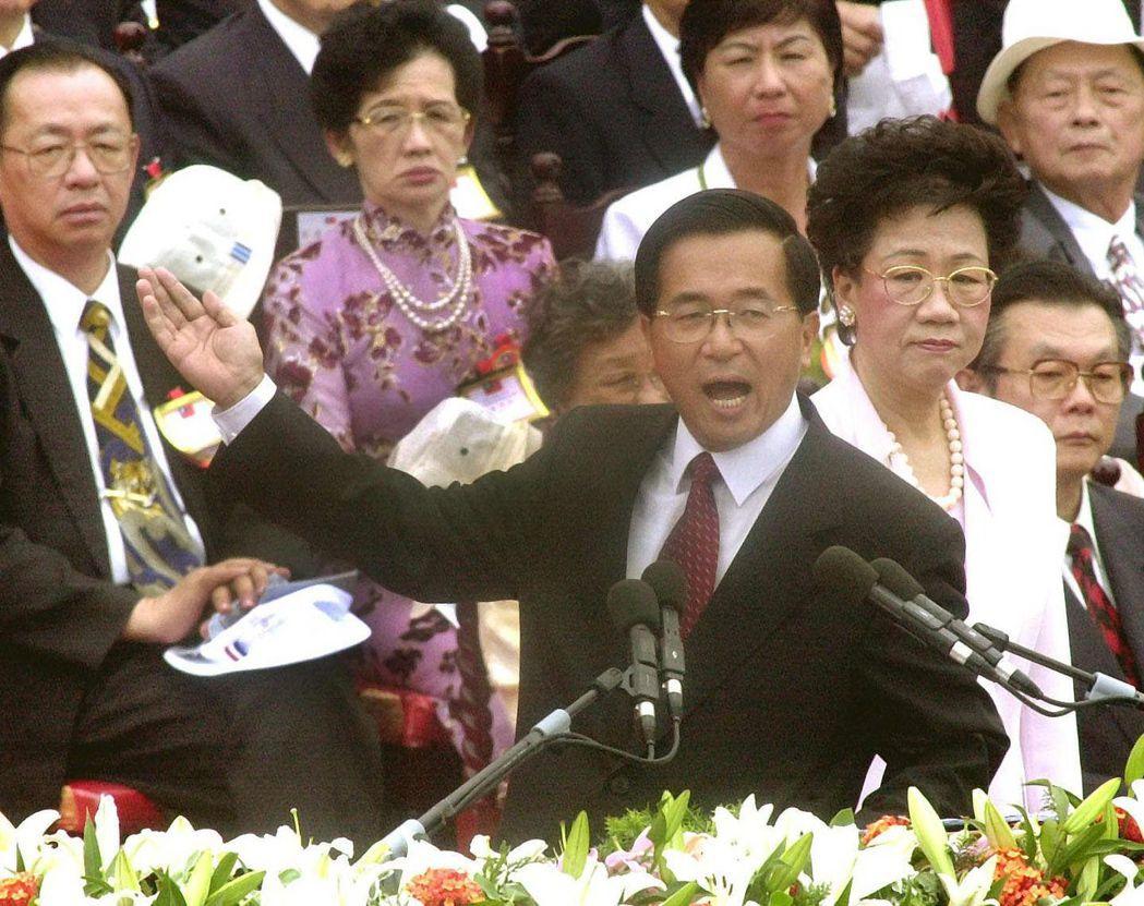 陳水扁於2000年520就職典禮上提出「四不一沒有」。 圖/聯合報系資料照片