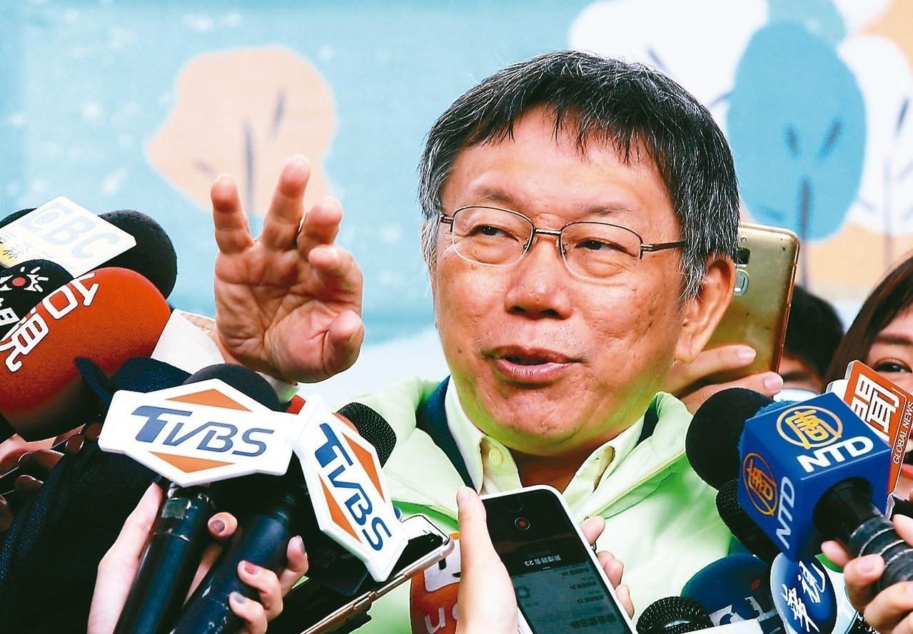 台北市長柯文哲昨出席元旦健走活動,對於是否參選2020總統,他至今不鬆口。 記者...
