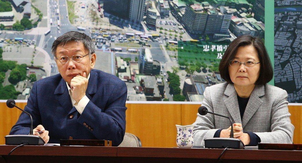 日前「蔡柯會」氣氛尷尬,蔡英文總統(右)與台北市長柯文哲面色凝重。 圖/聯合報系...