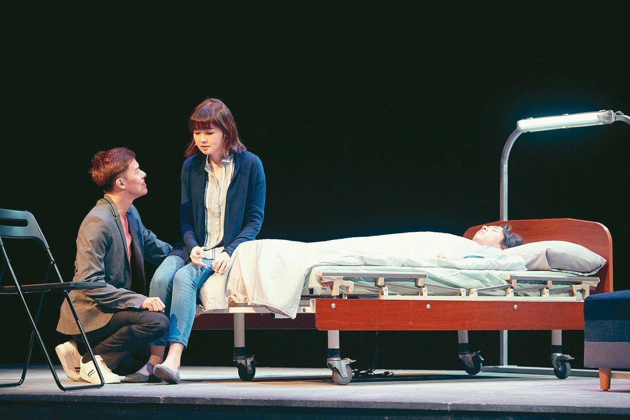 故事工廠「致親愛的孤獨者」其中一劇「你必須醒來」劇照。 圖/故事工廠