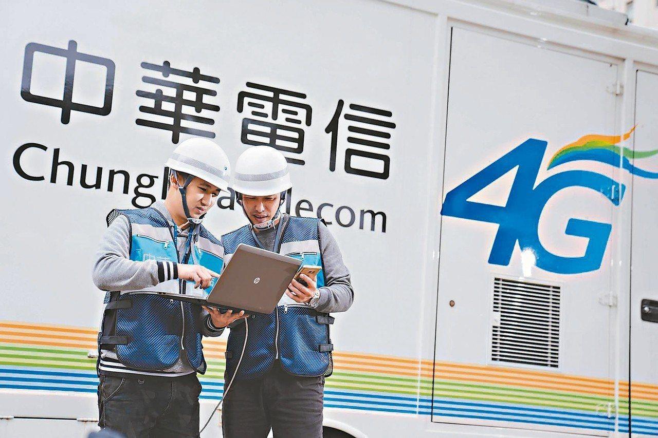 迎接2019跨年夜,中華電信全台動員500位以上工程人員進行品質優化與訊務疏通整...