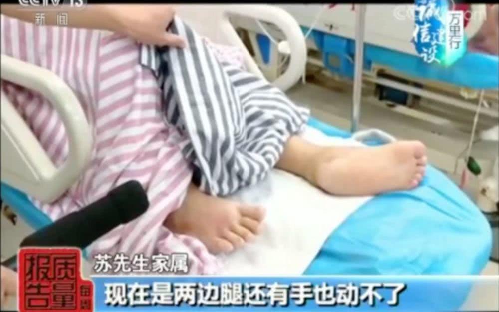 家屬透露,蘇男長期靠喝「黑骨藤長壽茶」治療痛風,其他長期喝茶治痛風的患者也都有胃...