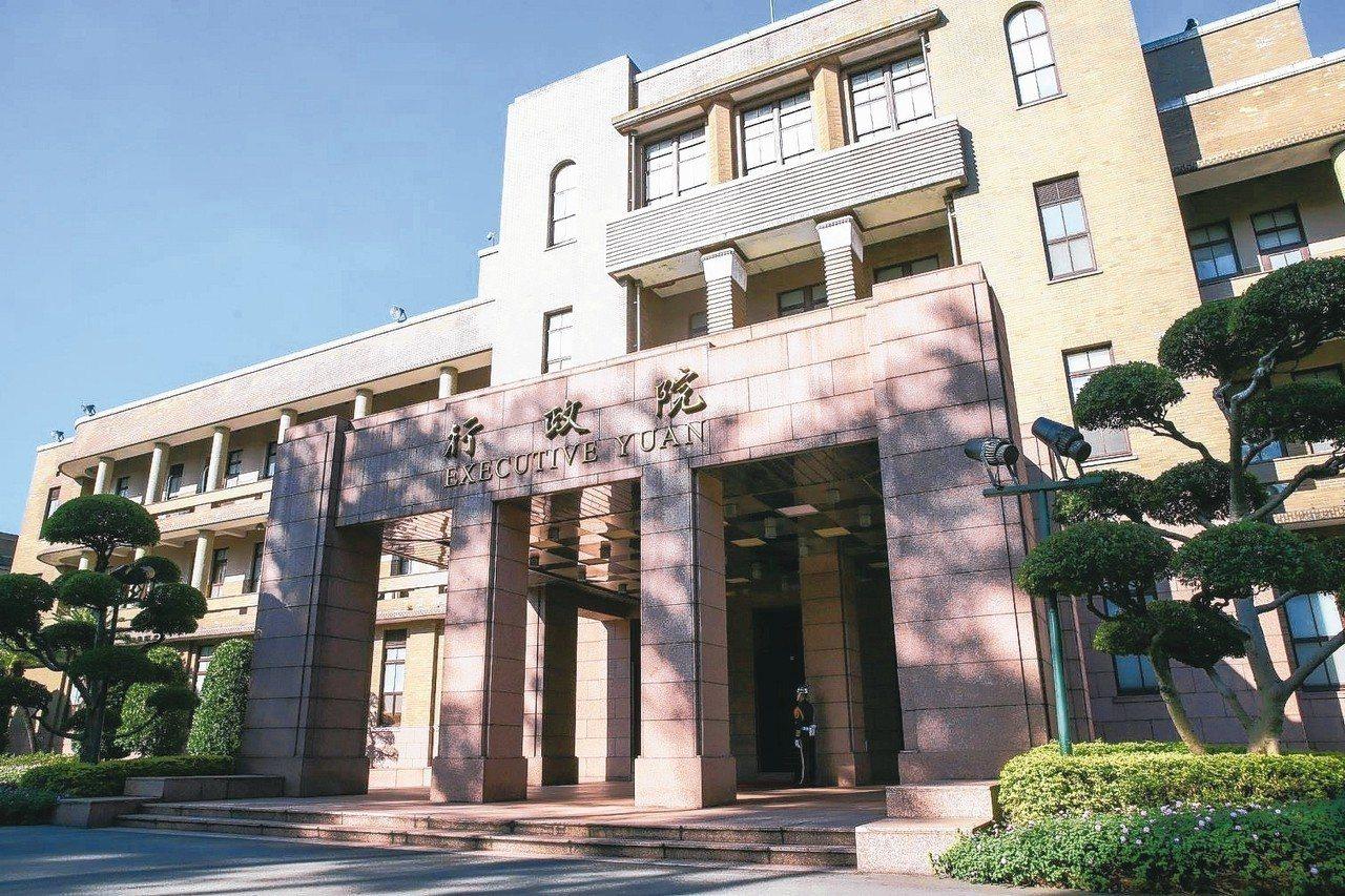 行政院中央辦公大樓是現代主義建築風格重要作品之一,歷經三次大整修,保存狀況良好,...
