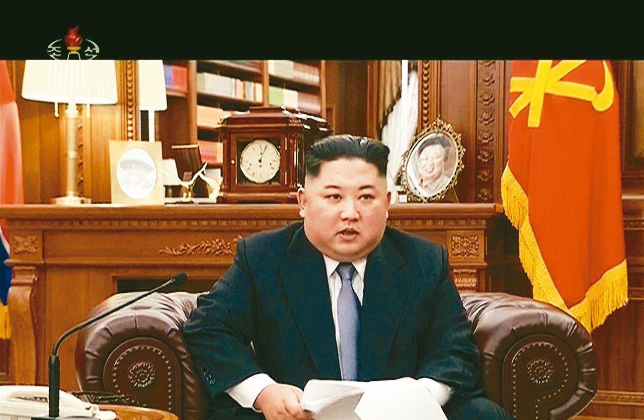 北韓領導人金正恩1日向全國發表元旦談話。圖為北韓國營電視台1日發布的照片。 美聯...