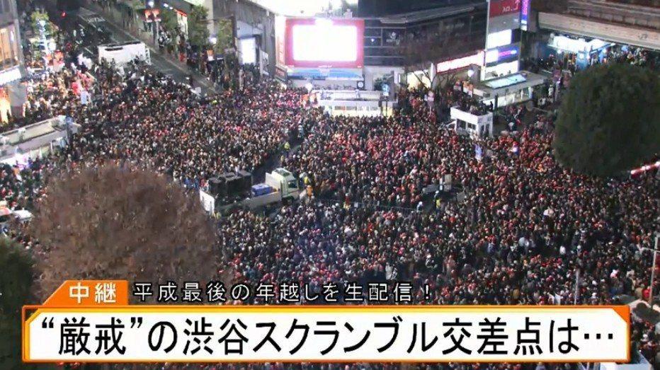東京澀谷十字路口湧入大批跨年人潮。圖擷自YouTube