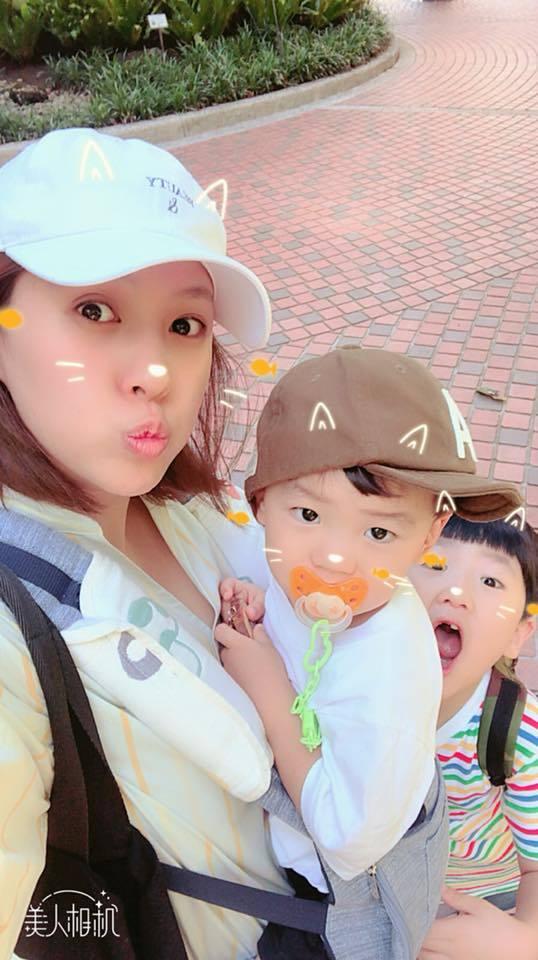 朱芯儀宣布懷第三胎。圖/摘自臉書