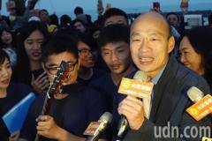 林園追曙光 韓國瑜:未來陽光更燦爛