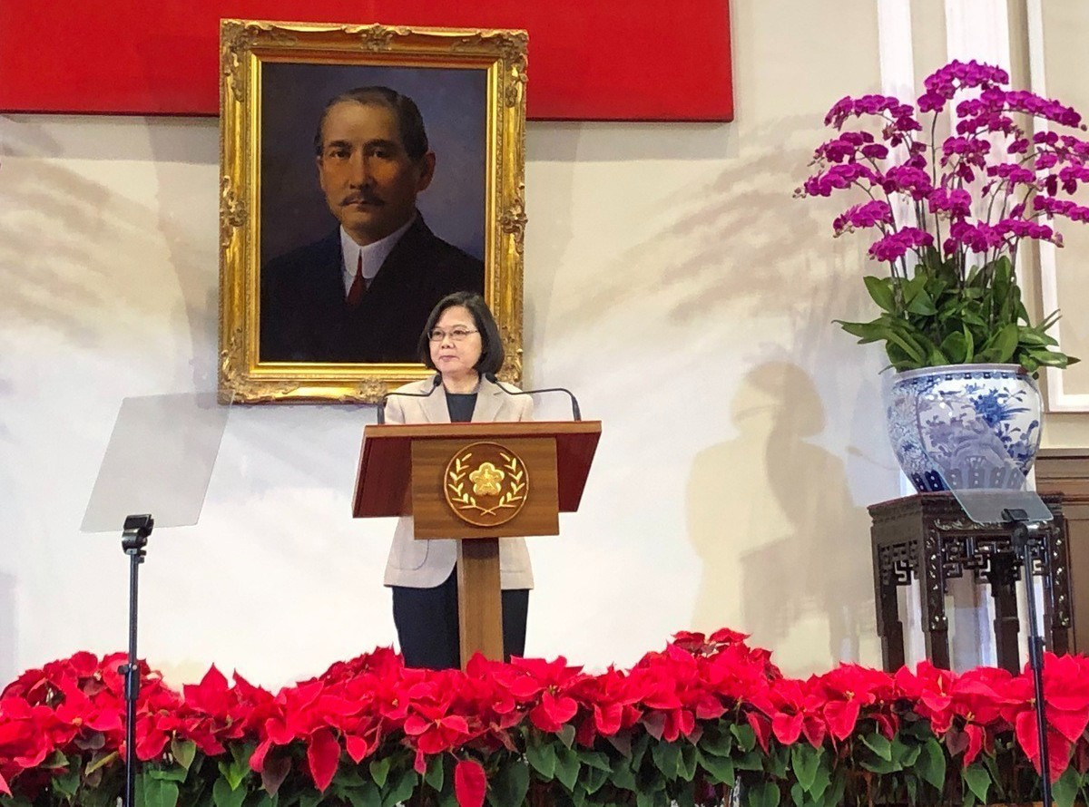 總統蔡英文發表新年談話。記者張文馨/攝影