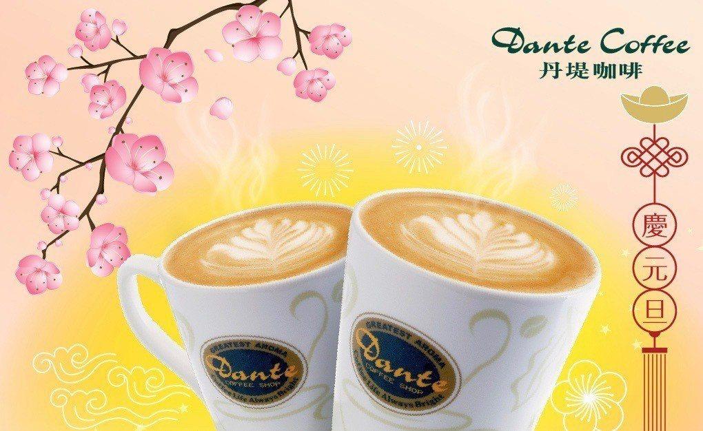 丹堤咖啡今(1)日推出自備環保杯,大杯飲品買一送一活動,全系列大杯飲品(16oz...