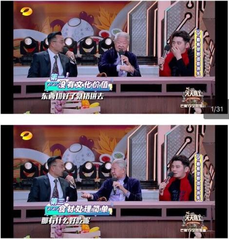 蔡瀾受邀在湖南台的節目上評論美食,指出火鍋食材處理簡單,要吃就扔進去,所以是最沒...