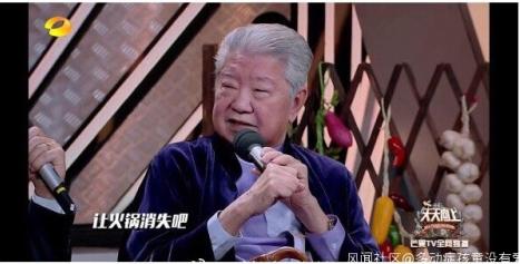 蔡瀾上湖南衛視的天天向上節目,被問到「如果世界上要消失一道菜,你認為應該是哪一道...